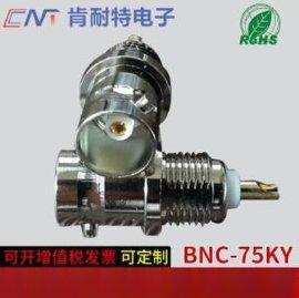 新品上市 BNC-75KY接头 免焊镀金bncQ9接头 平头bnc视频插头