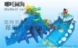 青海海东贝斯特制作的水上乐园质量真心不错