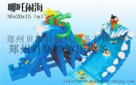 青海海東貝斯特制作的水上樂園質量真心不錯