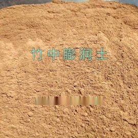 滑石粉 电气石粉 烧结彩砂 膨润土用途和特性 膨润土在涂料中的作用 膨润土厂家