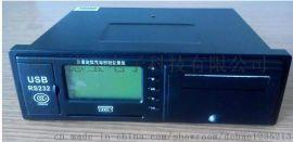 北斗/GPS车辆卫星定位行驶记录仪