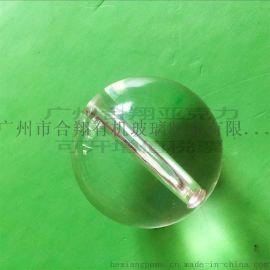 合翔厂家直销亚克力水晶有机玻璃球 可加工定制