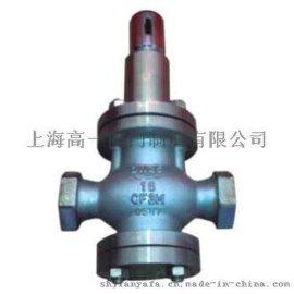 Y12X内螺纹减压阀  空气减压阀 螺纹水用减压阀