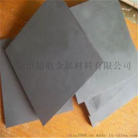 CD-636冲压模具钨钢板材