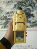 工業四氣檢測 帶泵吸 四合一檢測儀 英思科
