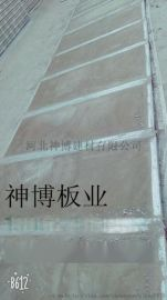 山东聊城钢骨架轻型网架板 网架专用板 2