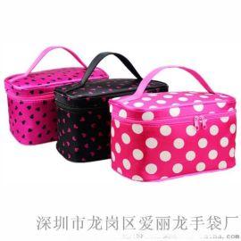 女士旅行化妆包/户外化装包