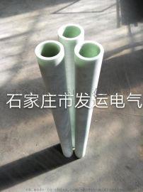 避雷器用芯管+ 绝缘管+ 环氧管 +玻璃纤维管