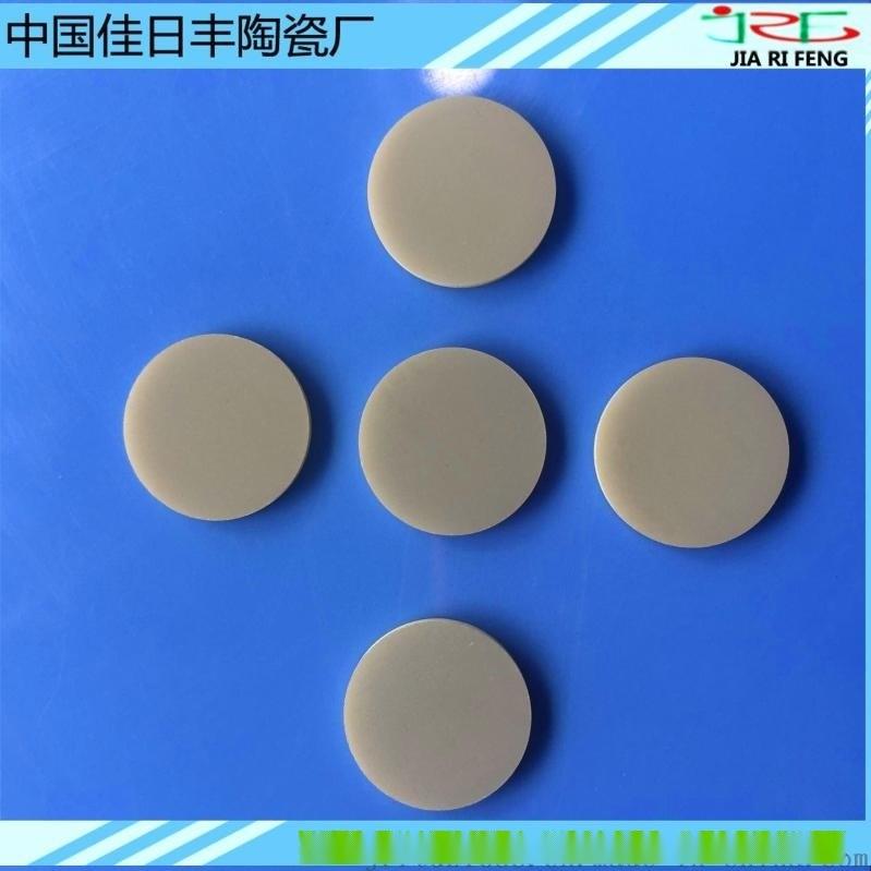 新品氮化鋁陶瓷墊片 絕緣高導熱陶瓷片 耐磨散熱片 廠家直銷