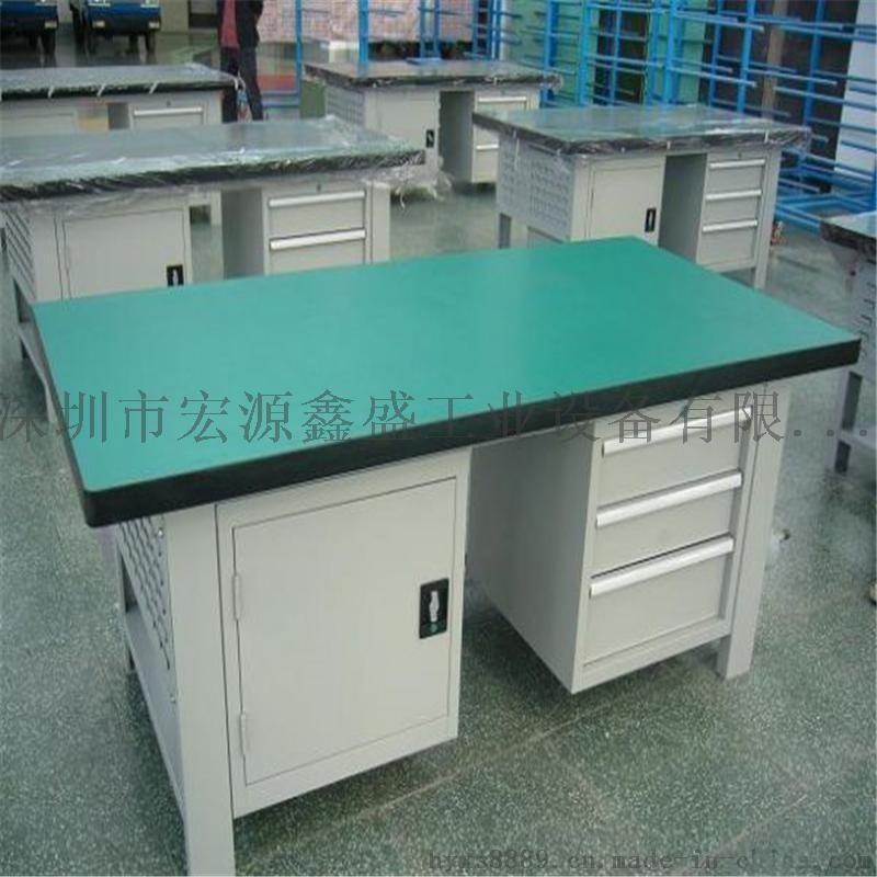 工作台、 复合工作台、防静电工作台