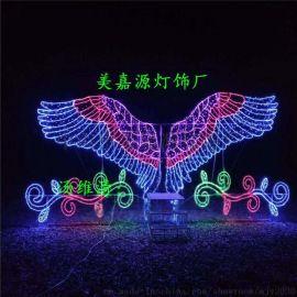 2018年跨年灯会,灯光节,春节灯光灯光节灯具制造厂家