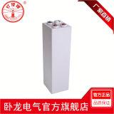 燈塔電源GJ系列風能太陽能閥控式密封管式膠體蓄電池