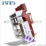 工厂批发FZN12-12,FZN12户内高压负荷开关