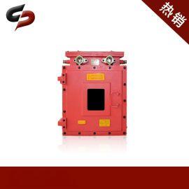 专业生产矿用网络交换机 煤矿用程控交换机
