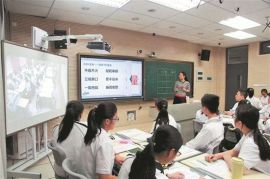 远程教育系统品牌 名校都有一套助于发展的视频会议设备