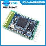 电路板加工 SMT贴片加工 PCBA深圳宏力捷