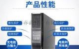 UHA1R-0100L艾默生UPS电源10KVA在线式高频UPS电源