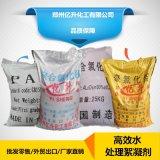 絮凝劑28聚合氯化鋁 滾筒烘乾顆粒28聚合氯化鋁