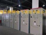 陕西高压固态软起动柜 在线展示高压软起动柜