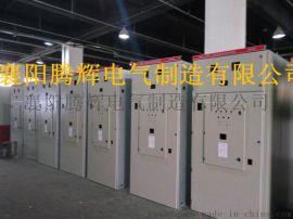 陝西高壓固態軟起動櫃 在線展示高壓軟起動櫃