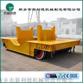 钢材钢管转运轨道平车轮KPDS低压轨道供电轨道车