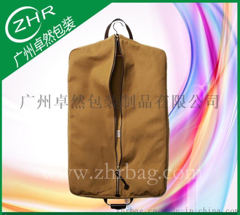 摺疊拉鍊滌綸西裝袋 絲印牛津布西裝袋 對開尼龍袋