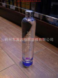 广西20L 吹瓶机 PET瓶全自动吹瓶机 0.5L高速PET吹瓶机