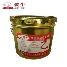 环氧灌注粘钢胶-北京生产粘钢胶厂家 建筑结构A级胶