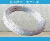 热镀锌铁丝 镀锌钢丝捆扎丝拉直丝切断丝大量现货供应