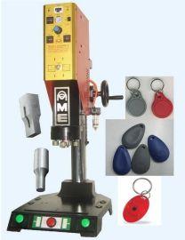 台湾明和超音波焊接机,超音波熔接机