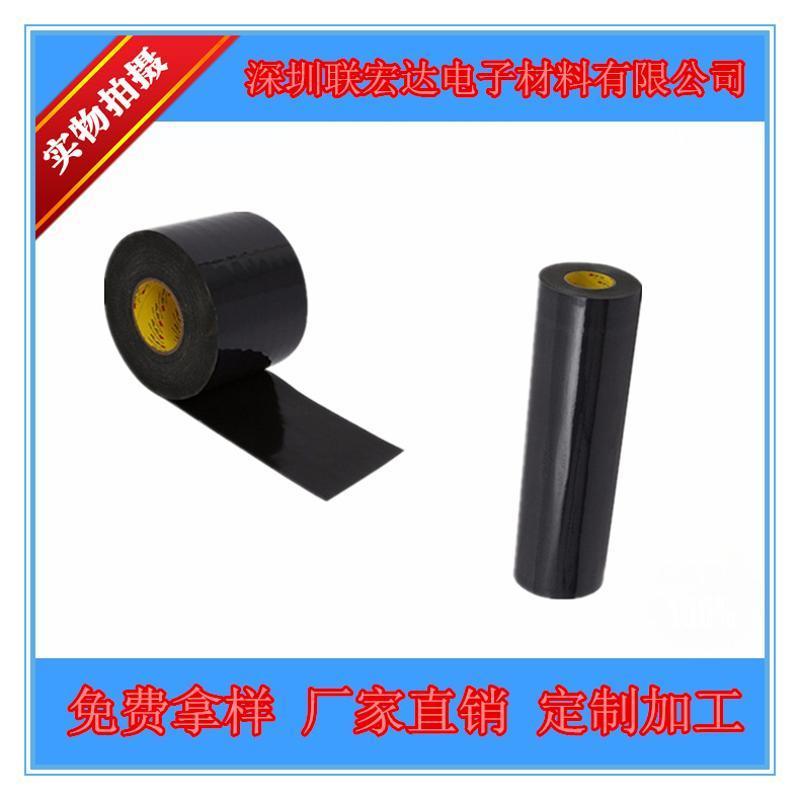 优惠供应3M5909防水泡棉双面胶 黑色泡棉胶带,强力粘性 可定制