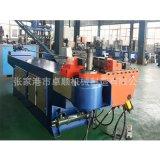 大连弯管机厂家供应DW75NCB单头液压弯管机 可定制
