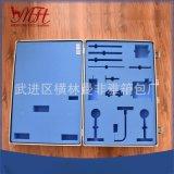 铝合金精密度仪器箱 医疗器械箱拉杆医疗箱 各种教学仪器箱铝箱
