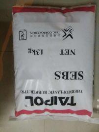 SEBS 台**橡 6151 胶黏剂 相容剂