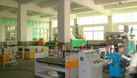供应压纹膜流延生产机组,用于各类家用电器套膜,浴帘台布膜生产