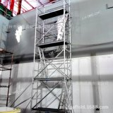单宽窄架11米安全斜梯,移动铝合金脚手架,幕墙清洁楼梯工程架
