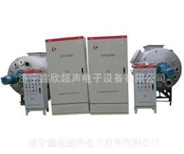 专业定制反应釜清洗分离更彻底质量保证不锈钢反应釜