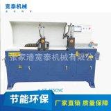 廠家直銷 寬泰KT-455鋁切機全自動銅鋁型材切割機