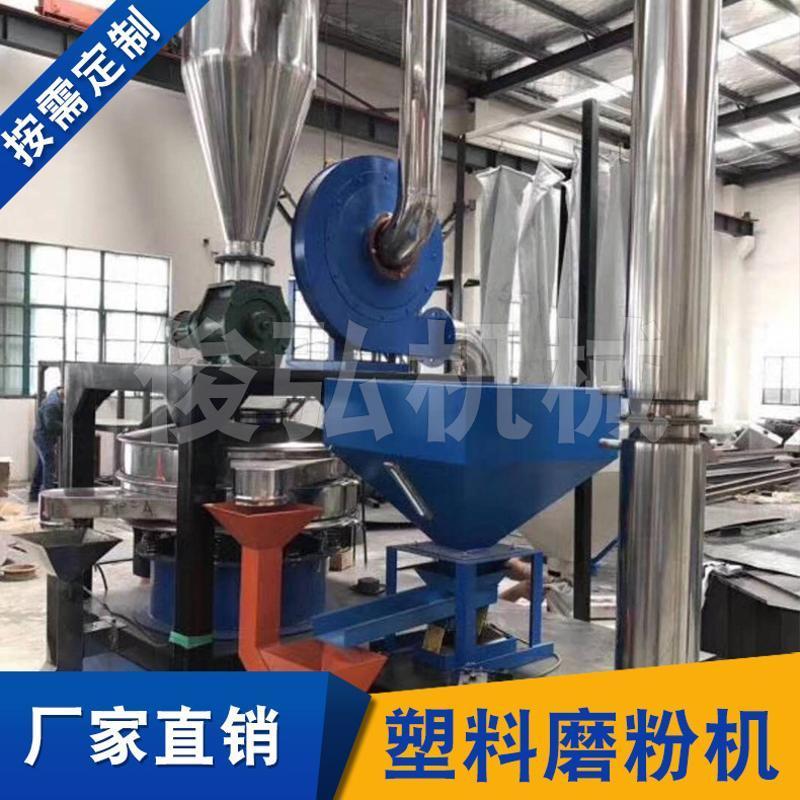 管材型材塑料粉碎机 塑料磨粉机批发 多用途塑料磨粉机