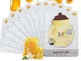 韓國新款JM水光藥丸春雨ray慈善黑珍珠蜂蜜支援藥丸大米海藻面膜