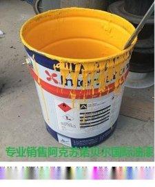 IP上海国际油漆GTA007环氧稀释剂阿克苏诺贝尔.国际销售商