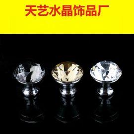 甘孜州玻璃门水晶拉手厂家