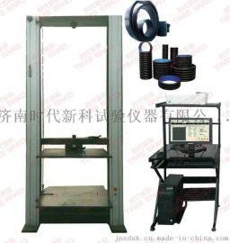 HGD-W50微机控制管材环刚度试验机 PVC管材、 波纹管抗压强度试验机