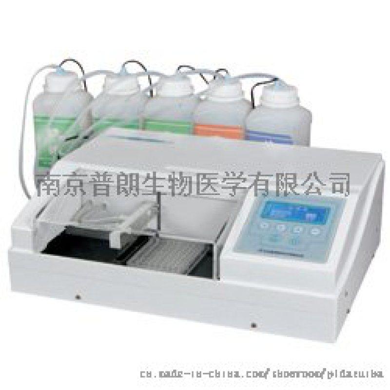国产品牌的酶标洗板机质量好