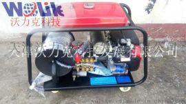 沃力克高压清洗机120-600公斤