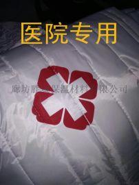 揚州**擋風保暖高檔牛津布棉門簾可印logo