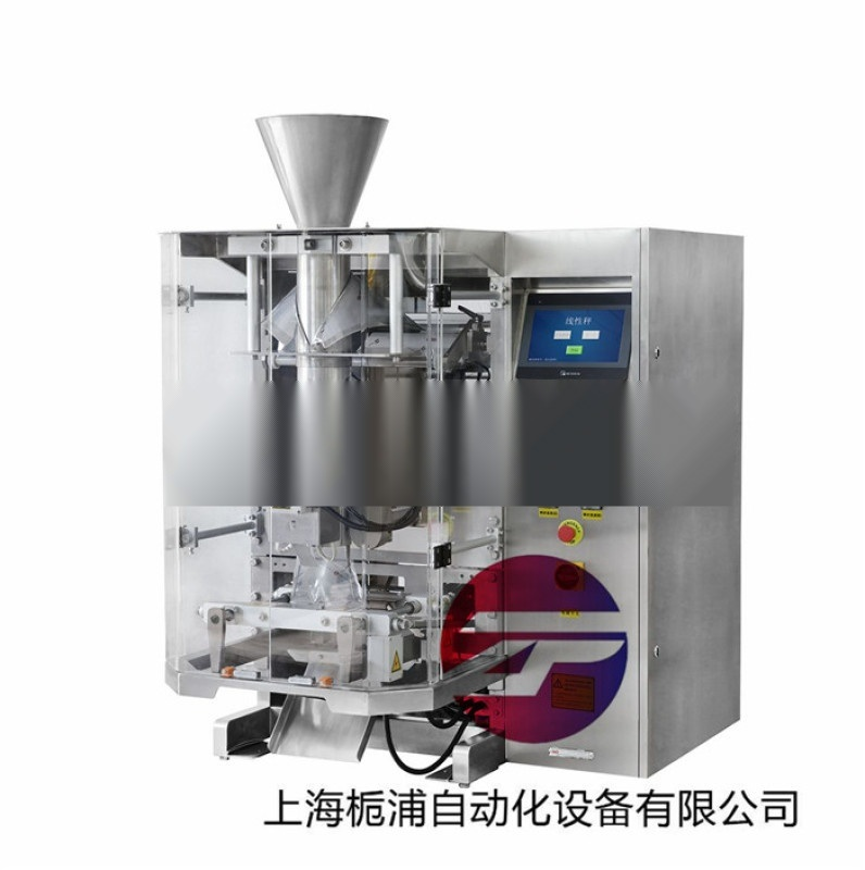 颗粒罐装生产线,颗粒包装机,食品包装机械
