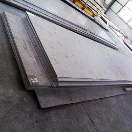 美国SMC进口Incoloy800镍基合金N08800焊接材料Alloy800合金