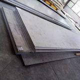 美國SMC進口Incoloy800鎳基合金N08800焊接材料Alloy800合金