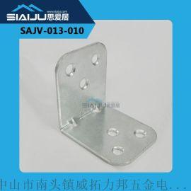 思爱居 铁质加厚角码 层板托 层板连接件 L型直角支架90度 批发